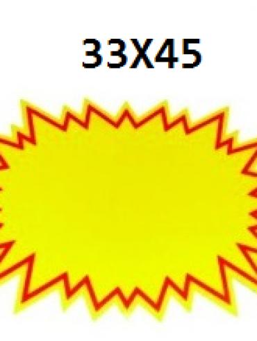 SPLASH DE OFERTA SEM OFERTA E SEM ABA 33X45